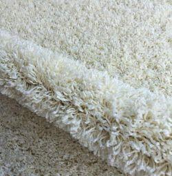 Covorul nou