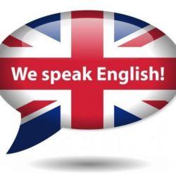 İngilizce, özel ders