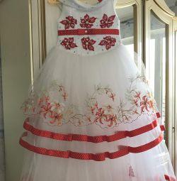 Dress elegant