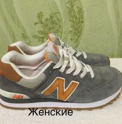 Women's sneakers NB
