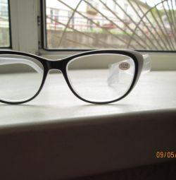 γυαλιά ανάγνωσης. νέα. συν 2.