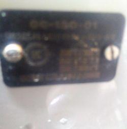 endoscopic OS 150-01b illuminator