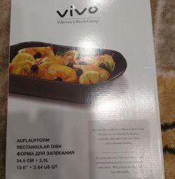 Блюдо для запекания в духовке