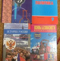 Textbook, Chemistry, Law, History, OBZH