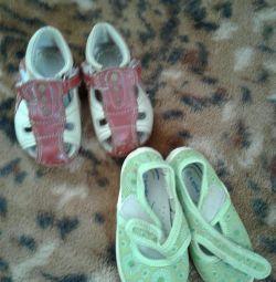 Pantofi de prim pas