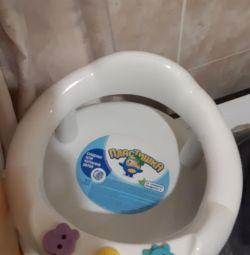 Καθιστικό μπάνιου