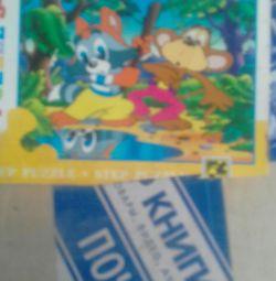 Puzzle-urile sunt diferite