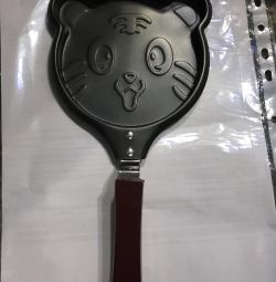 Mini-pan