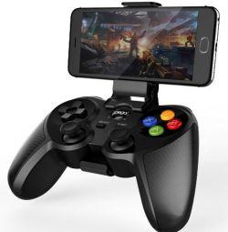 Gamepad (kablosuz)