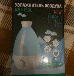 New air humidifier