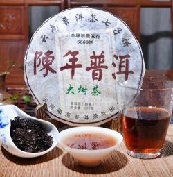 Чай пуэр. Для медитации 🧘♂️