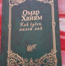 Cartea lui OMAR HAYAM