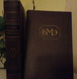 Enciclopedie medicală mare în 35 de volume