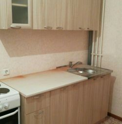 Кухня Эконом 1500мм