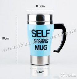 Mug agitator autogolire cana albastru