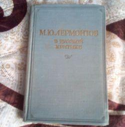 M. Yu Lermontov în critica rusă.