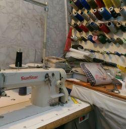 Ремонт одягу, ремонт взуття