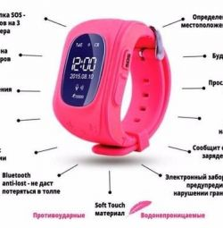 Smart watches new