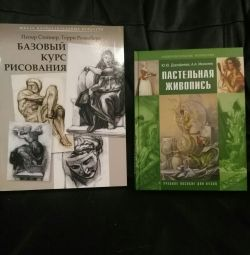 New textbooks on drawing basic course and pastel