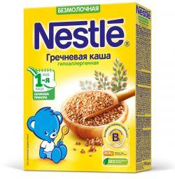 Terci Nestle în sortiment