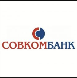 Operatorul de la distanță în Sovcombank
