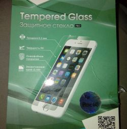 Protective Glass for iPhone 4 or 4s