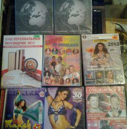 диски.цена за все