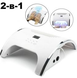 Vacuum cleaner (fan) + lamp for manicure 2in1