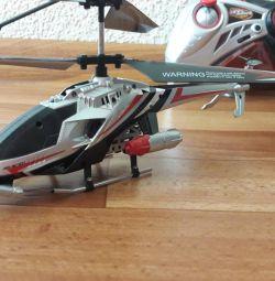 Вертолет радиоуправляемый пду