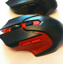 Mouse wireless, gaming