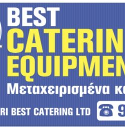 Catering equipment new and used
