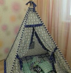 Children's Wigwam to order