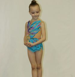 Leotard for rhythmic gymnastics