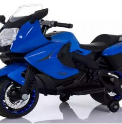 Motocicleta pentru copii BMW 2+ 2