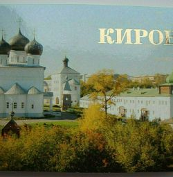 Set of postcards -