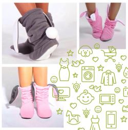 Papuci cu iepurași