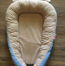 Cocoon for the newborn