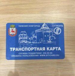 Κάρτα μεταφοράς