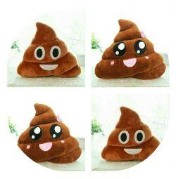 Μαξιλάρι Emoji