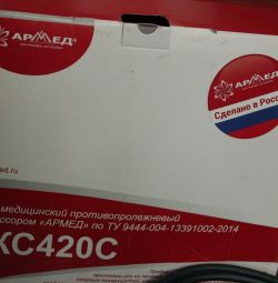 Протипролежневий медичний матрац ДЖС 420С