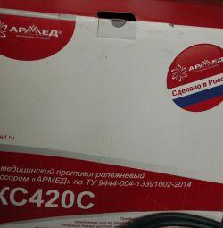 Anti-decubitus Medical Mattress DHS 420С