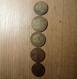 Νομίσματα και Tokens