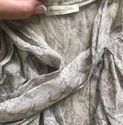 Одежда от 50р