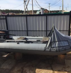 PVC boat with motor