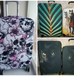 New case on the suitcase, sizes M, L