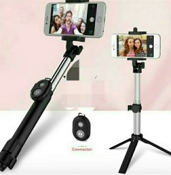 New Selfie Stick Tripod with Bluetooth Remote