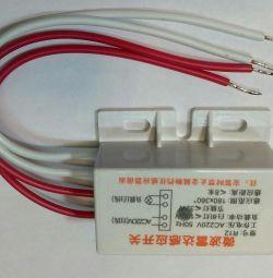 Mikrodalga sensörü