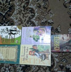 Βιβλία στα αγγλικά.
