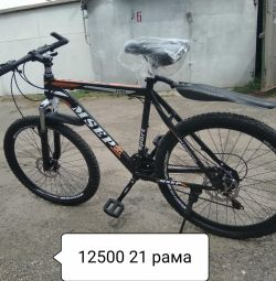 21 frame msep black new