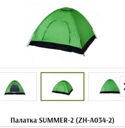 Tent rental for three